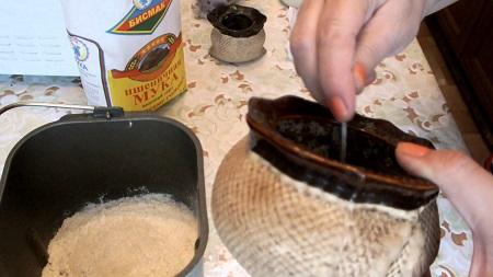 Рецепт теста для пельменей в хлебопечке